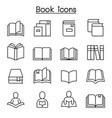 book learning reading education icon set in thin vector image