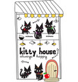 cute kitty house doodle vector image vector image