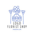 florist shop logo premium flower boutique logo vector image