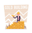 gold building poster vector image