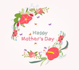 lettering mothers day with flower element vector image