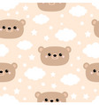 seamless pattern bear face cloud in sky cute vector image vector image