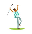 smiling man golfer celebrating his win vector image