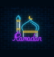 ramadan kareem greeting text with mosque dome and vector image vector image