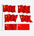 background china flag vector image