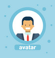 man avatar businessman profile icon element user vector image vector image