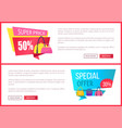 super price special offer discount advert label vector image vector image