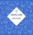 dental care pattern vector image vector image