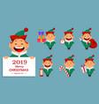 funny santa claus helper elf vector image