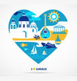 Greece love vector image vector image