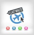 last minute link icon vector image vector image
