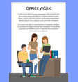office work people doing job vector image