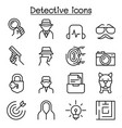 detective icon set in thin line style vector image vector image