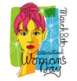 international womens day fashionable woman vector image vector image
