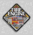 logo for fire engine vector image