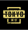 tokyo grange style emblem t-shirt print design vector image vector image