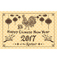 yellow Banner for happy Chinese New Year of the vector image