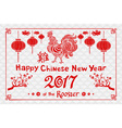 Banner for happy Chinese New Year of the rooster vector image vector image
