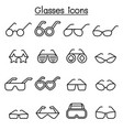 glasses icon set in thin line style vector image