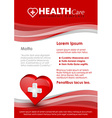 Health care document template vector image vector image
