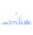 berlin skyline germany city buildings vector image vector image