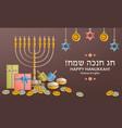 hanukkah brown template with torah menorah and vector image vector image