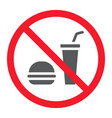 no food glyph icon prohibition and forbidden vector image vector image