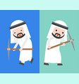 arab businessman with pick axe in two mode full vector image