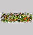 cartoon cute doodles goal word vector image