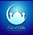 eid-ul-adha mubarak blue scene graphic card vector image