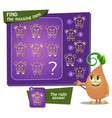 find the missing item pig vector image vector image