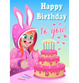 greeting card with girl in bunny suit and cake vector image