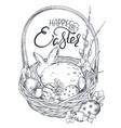 hand drawn rabbit vector image