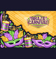 greeting card for brazil carnival vector image vector image