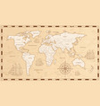old world map flat ancient vector image vector image