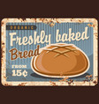 round wheat bread rusty metal plate vector image vector image