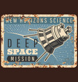 satellite deep space mission rusty plate vector image vector image
