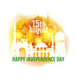 india independence day greeting vector image