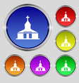 Church Icon sign Round symbol on bright colourful vector image