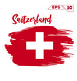 switzerland flag brush strokes painted vector image