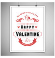 we wish you a very happy valentines vector image