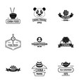 china tea logo set simple style vector image vector image