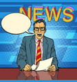 male news anchor says comic book bubble vector image vector image