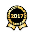 ribbon award best product year 2017 gold vector image