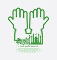 Muslim Praying Concept Design vector image