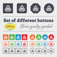 skyscraper icon sign Big set of colorful diverse vector image vector image