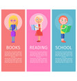 articles about children books with vector image vector image