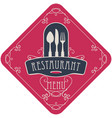 menu for restaurant with flatware and curlicues vector image vector image