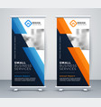 abstract rollup banner design in geometric style vector image vector image