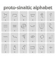 monochrome icons with proto-sinaitic alphabet vector image vector image
